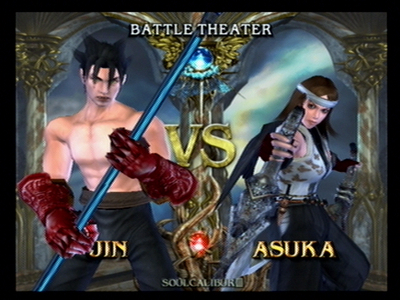 on Soul Calibur Iii Customizations   Jin Vs  Asuka   Acn Gallery