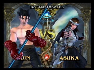 on Soul Calibur Iii Customizations   Jin Vs  Asuka   Acn Gallery